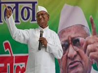 Farmers join Anna's stir against land ordinance