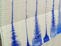Earthquake: Mild tremors felt in Srikakulam