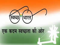 City rankings not part of Swachh Bharat mission