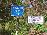 MoEF grants EC clearance to Tiracol project
