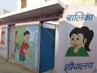 1 toilet each for 76 boys, 66 girls in govt schools: Survey