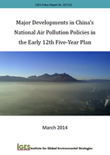 Major developments in China's national air pollution policies in the early 12th Five‐Year Plan