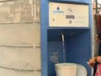 Baddi to get pure water through ATM